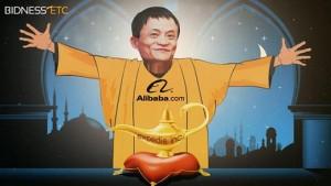 نخست وزیر چین شخصاً در تماسی تلفنی به مدیرعامل شرکت علی بابا به علت فروش نجومی تبریک گفت!