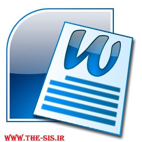 معرفی بزرگترین فروشگاه فایل خرید و دانلود تحقیق و مقاله و پروژه و پایان نامه دانشجویی در ایران the-sis.ir